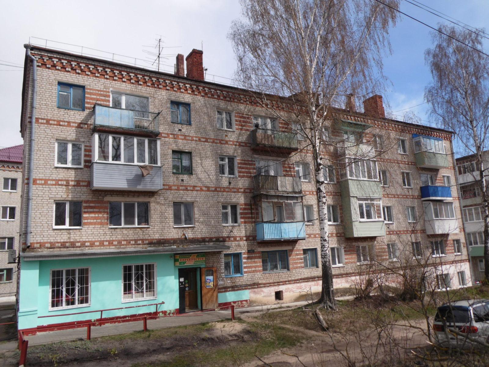 Карла Либкнехта 6 — ремонт цоколя